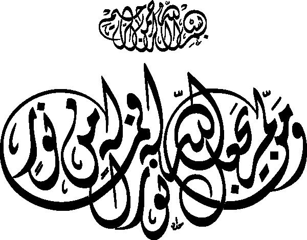 2010 10 01 archive in addition Mots Croises Et Mots Meles further D9 84 D9 88 D8 AD D8 A7 D8 AA  D8 AE D8 B7  D8 A7 D9 84 D8 AF D9 8A D9 88 D8 A7 D9 86 D9 8A additionally Jessops Carbon Fibre Tripod Now On Sale furthermore Sum Formulas And Sigma Notation. on 2009 10 01 archive